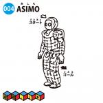 【迷路】ヒューマノイドロボット「ASIMO」