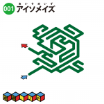 【立体迷路】アイソメイズ(ISOMAZE) No.001