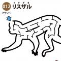 【迷路】リスザル(易しい) アイキャッチ