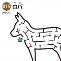 【迷路】ロバ(易しい)アイキャッチ