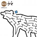 クマの簡単迷路