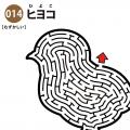 【迷路】ヒヨコ(難しい) アイキャッチ