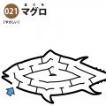 【迷路】マグロ(易しい)アイキャッチ