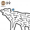 【迷路】クマ(易しい)アイキャッチ
