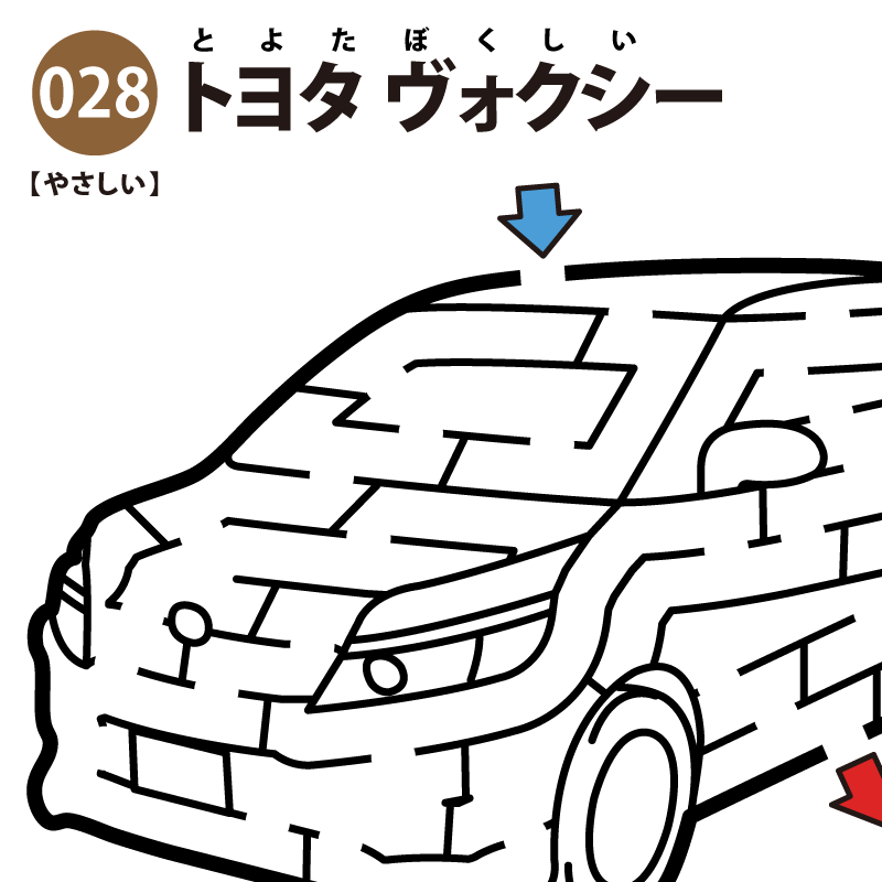 トヨタ ヴォクシーのやさしい迷路 アイキャッチ