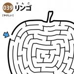 リンゴの簡単迷路