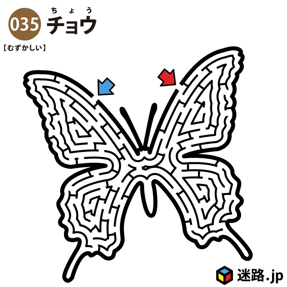 simple035-m