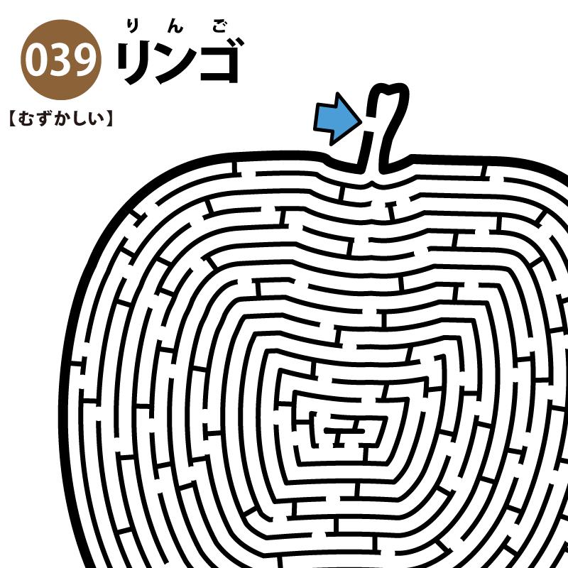リンゴの難しい迷路 アイキャッチ
