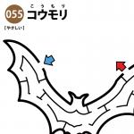 コウモリの簡単迷路