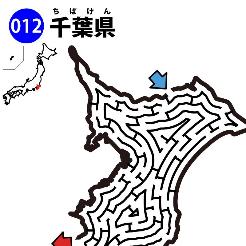 千葉県の迷路 アイキャッチ