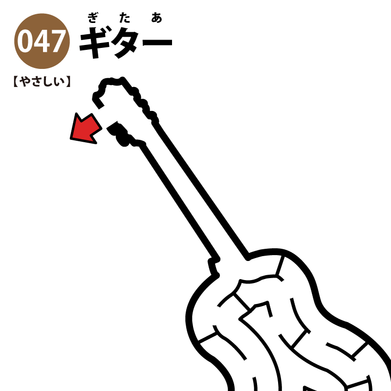 ギターの簡単迷路 アイキャッチ