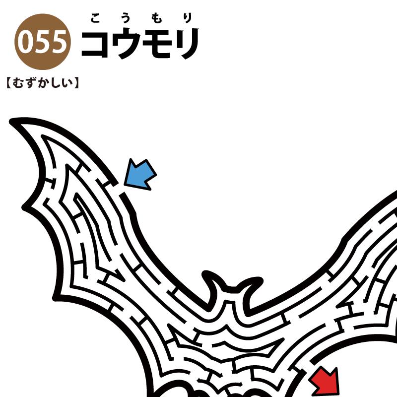 コウモリの難しい迷路 アイキャッチ