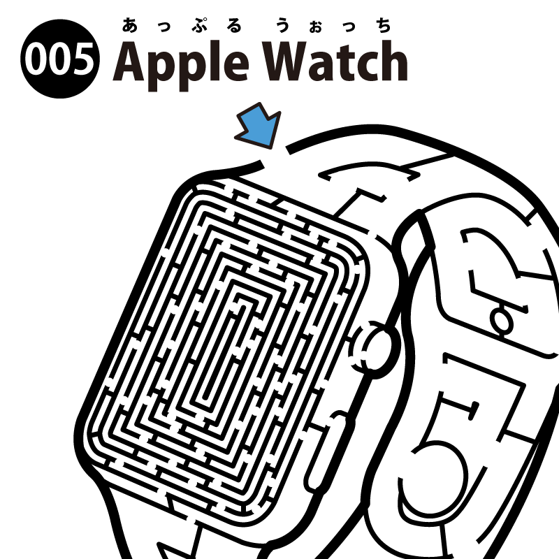 Apple Watchの白黒迷路 アイキャッチ