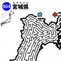 宮城県の迷路 アイキャッチ