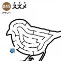 スズメの簡単迷路 アイキャッチ