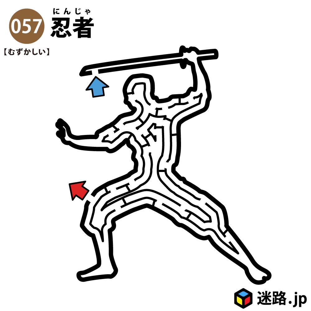 simple057-m