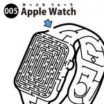 Apple Watchの白黒迷路