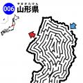 山形県の迷路 アイキャッチ