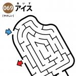 アイスの簡単迷路