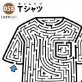 Tシャツの難しい迷路 アイキャッチ