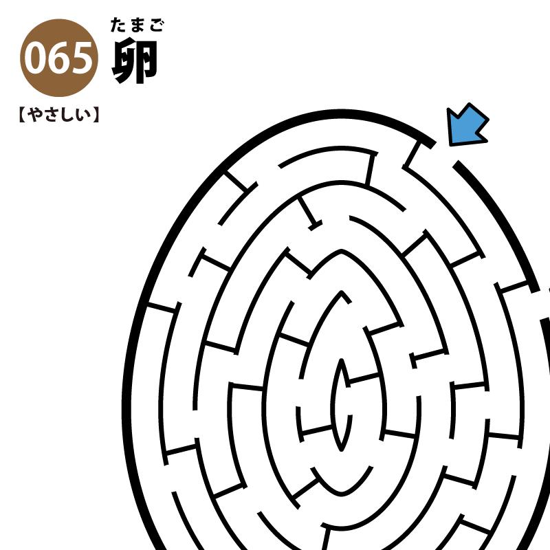 卵の簡単迷路 アイキャッチ