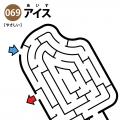 アイスの簡単迷路 アイキャッチ