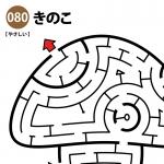 きのこの簡単迷路