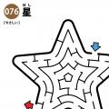 星の簡単迷路 アイキャッチ