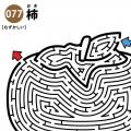 柿の難しい迷路 アイキャッチ