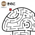 きのこの簡単迷路 アイキャッチ