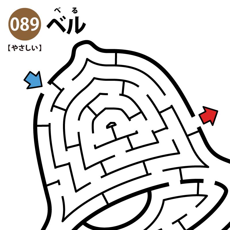 ベルの簡単迷路 アイキャッチ