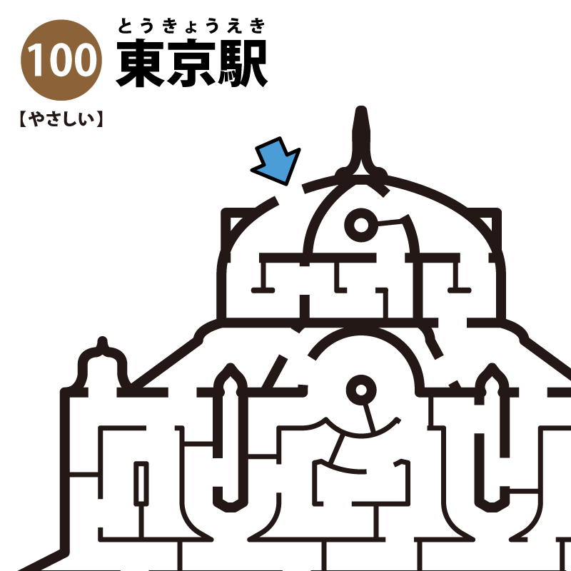東京駅の簡単迷路 アイキャッチ