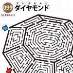 ダイヤモンドの難しい迷路