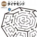 ダイヤモンドの簡単迷路
