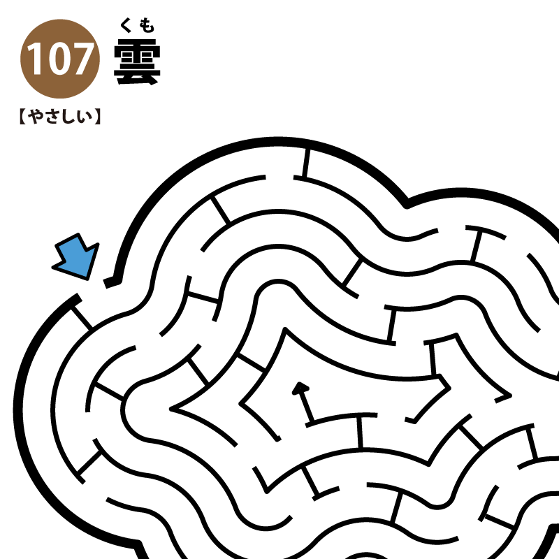 雲の簡単迷路 アイキャッチ