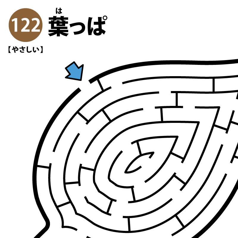 葉っぱの簡単迷路 アイキャッチ
