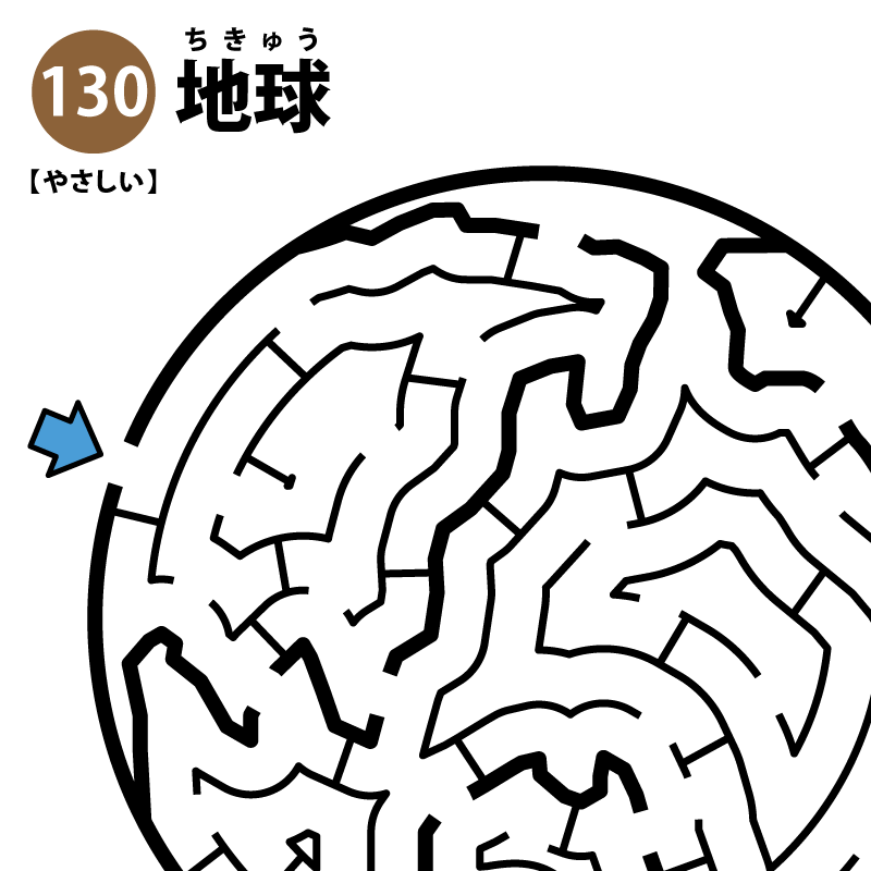 地球の簡単迷路 アイキャッチ