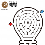 電球の簡単迷路