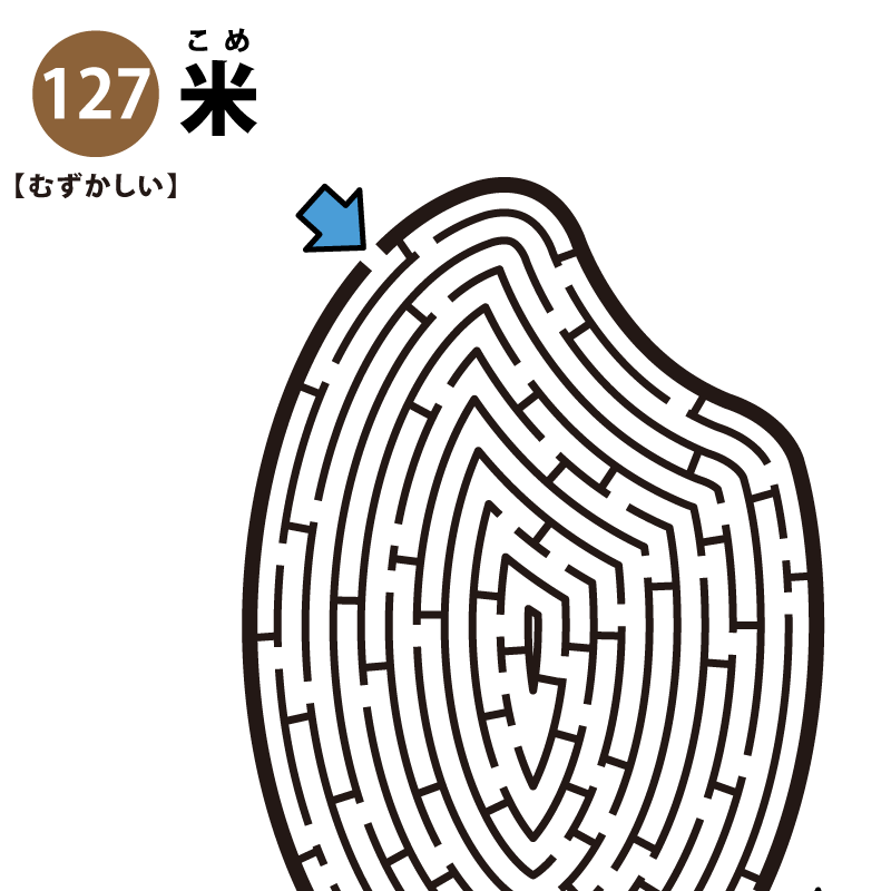 米の難しい迷路 アイキャッチ