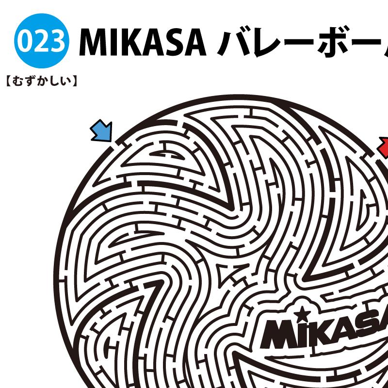 MIKASA バレーボールの難しい迷路 アイキャッチ