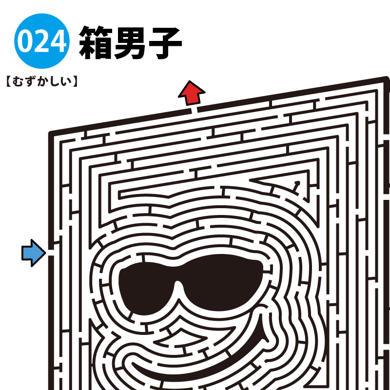 箱男子の難しい迷路 アイキャッチ