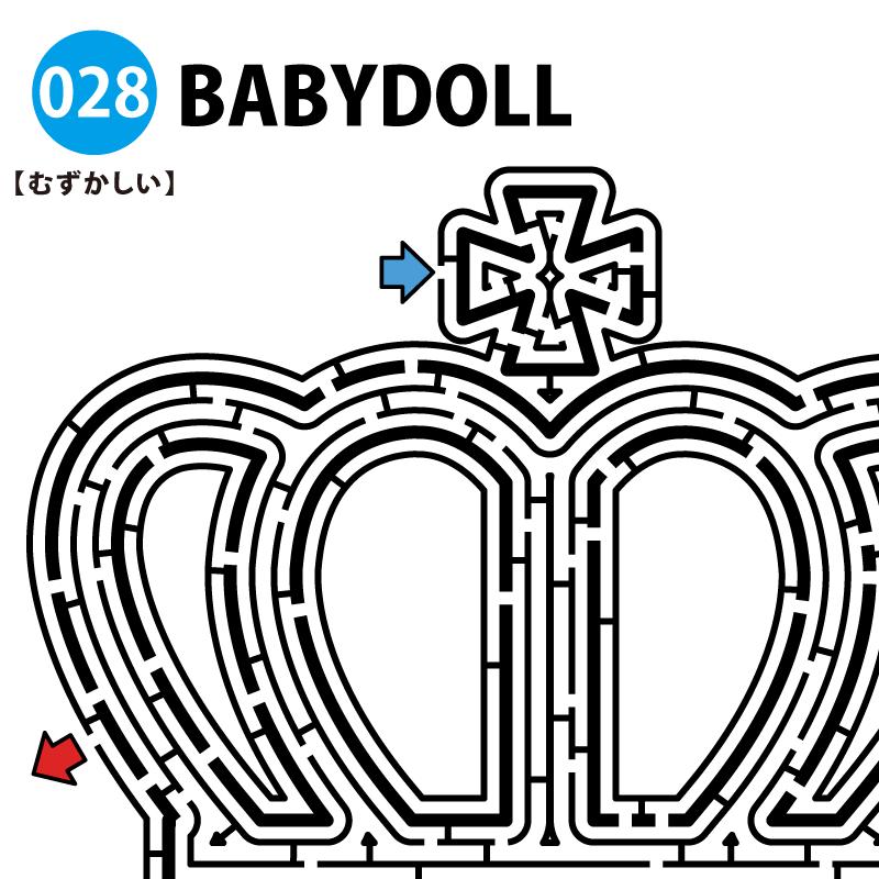 BABYDOLLの難しい迷路 アイキャッチ