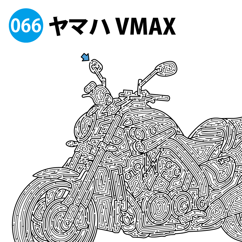 ヤマハ VMAXの迷路 アイキャッチ